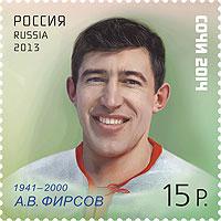 Памятная марка олимпиады 2014, Анатолий Фирсов