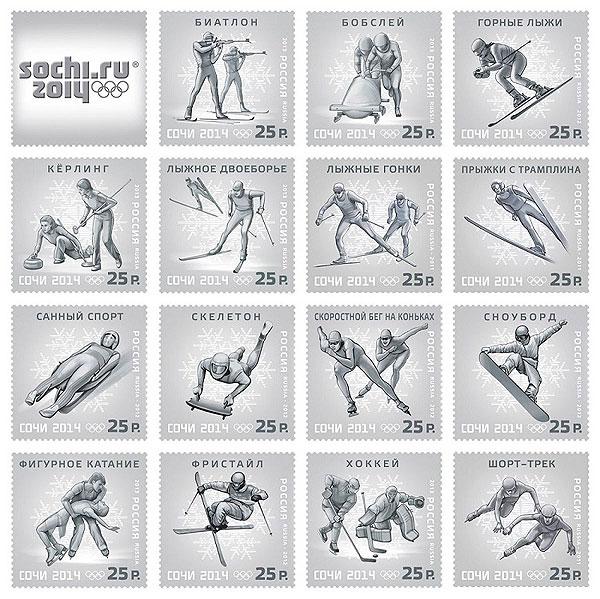 Почтовые марки 2014 - Олимпийские виды спорта