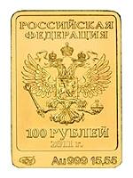 Инвестиционная монета из золота номиналом 100 рублей