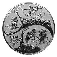 Памятная монета из серебра номиналом 100 рублей
