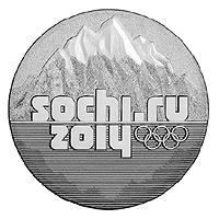Памятная монета с изображением сочинских гор номиналом 25 рублей