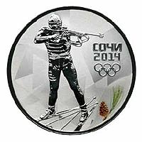 Памятная монета из серебра в честь олимпиады 2014 года