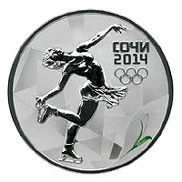 Памятная монета из серебра номиналом 3 рубля