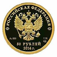 Памятная монета из золота с изображением соревнований по бобслею