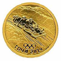 Памятная монета из золота с изображением четырёх участников соревнований по бобслею. Номиналом 50 рублей