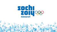 Олимпиада в Сочи, обои для рабочего стола - Поехали