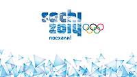 Олимпиада в Сочи, обои для рабочего стола - Поехали, олимпиада началась