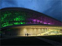 Адлер-арена ночью