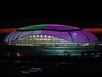 Ледовый дворец Большой со светящейся крышей
