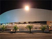 Кёрлинговый центр Ледяной куб ночью